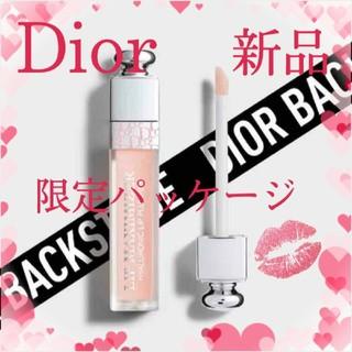 Dior - 【新品】Dior 限定 マキシマイザー 001 ピンク