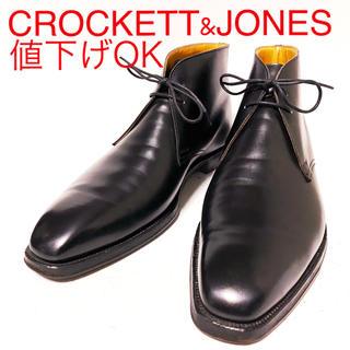 クロケットアンドジョーンズ(Crockett&Jones)の440.CROCKETT&JONES × Paul Smith ブーツ 8E(ブーツ)