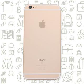アイフォーン(iPhone)の【B】iPhone6sPlus/64/SIMフリー(スマートフォン本体)