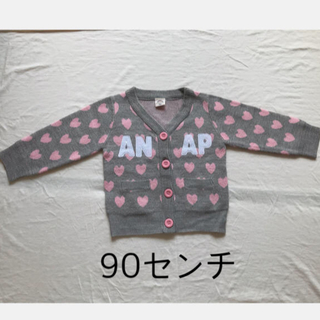 アナップキッズ(ANAP Kids)のニット カーディガン(カーディガン)