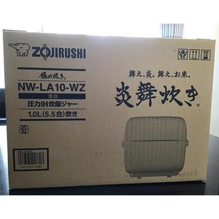 ゾウジルシ(象印)の象印 炎舞炊き NW-LA10-WZ ホワイト(炊飯器)