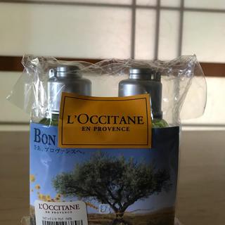 ロクシタン(L'OCCITANE)のロクシタントラベルセット(サンプル/トライアルキット)