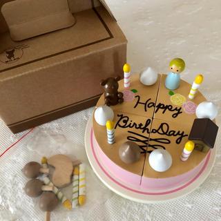 廃盤 新品 ままごと milan ミラン 木製 ホールケーキ 誕生日 バースデー