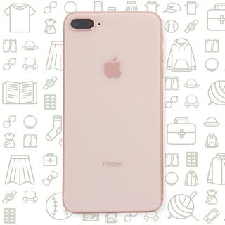 アイフォーン(iPhone)の【C】iPhone8Plus/256/au(スマートフォン本体)