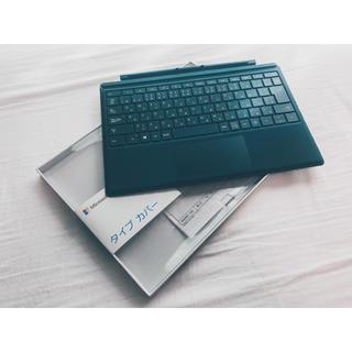 マイクロソフト(Microsoft)のマイクロソフト 【純正】 Surface Pro タイプカバー ティールグリーン(ノートPC)