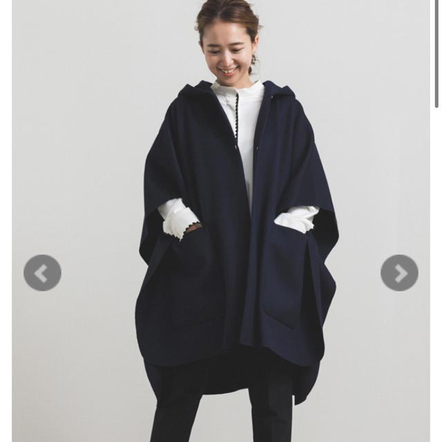 Drawer(ドゥロワー)のyori ウールポンチョ 36 ネイビー 新品 レディースのジャケット/アウター(ロングコート)の商品写真