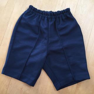 ベルメゾン(ベルメゾン)の体操服 ズボン 90㎝ 千趣会 GITA(パンツ)