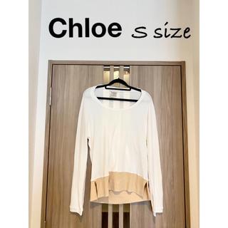 Chloe - クロエ Chloe 長袖カットソー S アイボリー×ベージュ  トップス