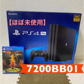 PlayStation4 - 【ほぼ未使用】プレステ4 プロ 1TB CUH-7200BB01 おまけ付き
