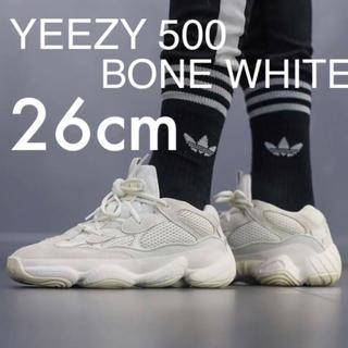 adidas - 美品 希少 ADIDAS YEEZY 500 BONE WHITE 26cm