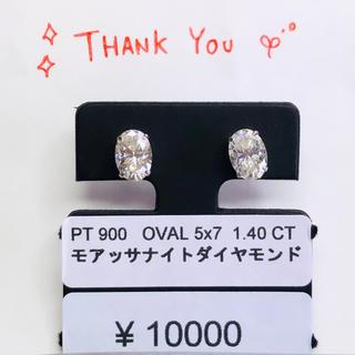 E-53034 PT900 ピアス モアッサナイトダイヤモンド AANI アニ