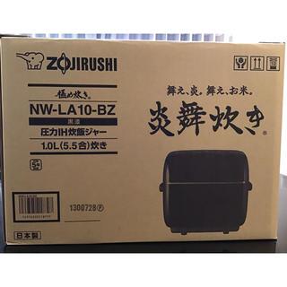 ゾウジルシ(象印)のdidi様専用 象印 炎舞炊きNW-LA10-BZ 2点(炊飯器)