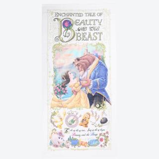 Disney - ディズニー新エリア 美女と野獣 ワイドバスタオル
