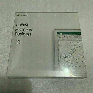 マイクロソフト(Microsoft)の【新品未開封】office Home & Business 2019 正規品(PC周辺機器)