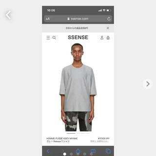 イッセイミヤケ(ISSEY MIYAKE)の美品ISSEY MIYAKEオムプリッセ BASICS Tシャツ(Tシャツ/カットソー(半袖/袖なし))