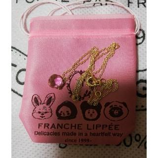 franche lippee - なないろペンダント フランシュリッペ
