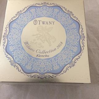TWANY - トワニー ミラノコレクション 2018 オードパルファム   香水