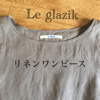 ルグラジック(LE GLAZIK)の【値下げ】LE GLAZIKリネンワンピース(Size 36)(ひざ丈ワンピース)