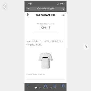 イッセイミヤケ(ISSEY MIYAKE)のイッセイミヤケメン ロゴ Tシャツ(Tシャツ/カットソー(半袖/袖なし))