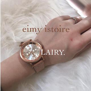 エイミーイストワール(eimy istoire)のエイミーイストワール eimy istoier 腕時計(腕時計)