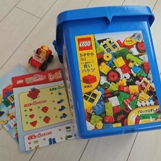 Lego - 美品  レゴ  青いバケツ
