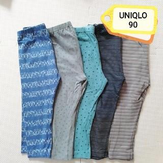 UNIQLO - UNIQLO レギンス 5枚 90