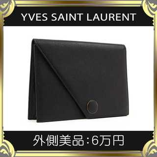 Saint Laurent - 【真贋査定済・送料無料】イヴサンローランのクラッチバッグ・良品・本物・フォーマル