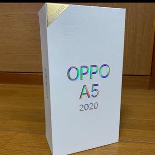 Rakuten - OPPOA5 2020 グリーン