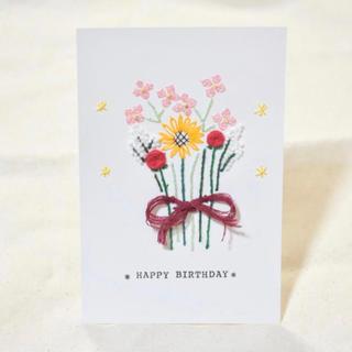 紙刺繍ポストカード 3枚セット❁(カード/レター/ラッピング)