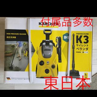 k3 - ケルヒャー K3サイレントベランダ50HZ 東日本