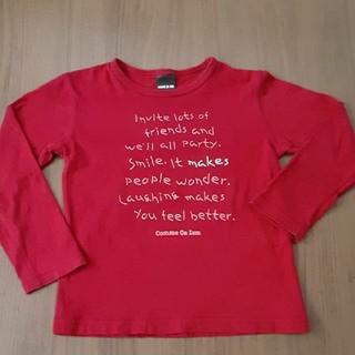 コムサイズム(COMME CA ISM)のCOMME CA ISM 長袖トップス 120cm(Tシャツ/カットソー)