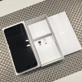 Galaxy - ◯判定 docomo/ドコモ Galaxy A20 SC-02M ホワイト