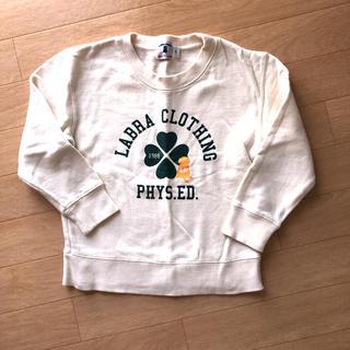 ラブラドールリトリーバー(Labrador Retriever)のLABRA puppy✨トレーナー コットン 秋服(Tシャツ/カットソー)