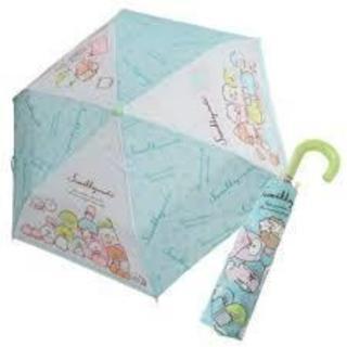 すみっコぐらし  折畳傘  パジャマ (90333) (傘)