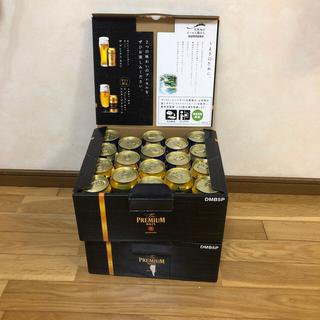 サントリー(サントリー)のサントリー モルツ 2箱(36缶)(ビール)