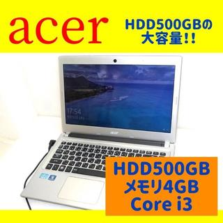 Acer - acerノートPC WPS Office付 HDD500GB