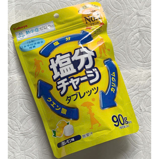 カバヤ 塩分チャージタブレッツ 12袋(その他)