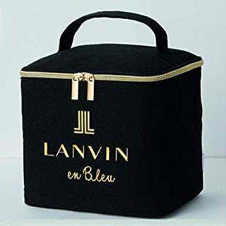ランバンオンブルー(LANVIN en Bleu)のsweet付録☆ランバンオンブルーマルチボックス(メイクボックス)