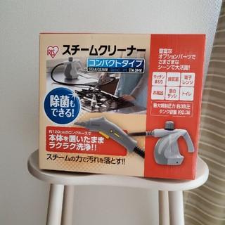 アイリスオーヤマ(アイリスオーヤマ)のアイリスオーヤマ スチームクリーナー 除菌 キッチン お風呂(掃除機)