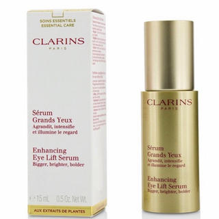 CLARINS - 【新品未使用】クラランス グラン アイセラム 15ml
