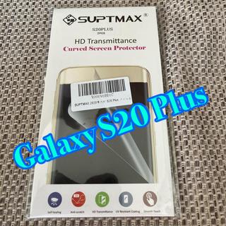 ギャラクシー(Galaxy)の新品 Galaxy S20 Plus スマホ画面保護カバー(保護フィルム)