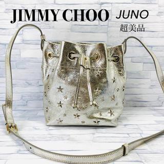 JIMMY CHOO - 超美品 ジミーチュウ  ドローストリングバッグ ショルダーバッグ  JUNO