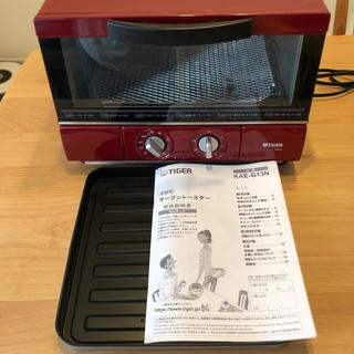 タイガー(TIGER)の【mizuyuu様専用タイガー オーブントースター レッド KAE-G13N(調理機器)