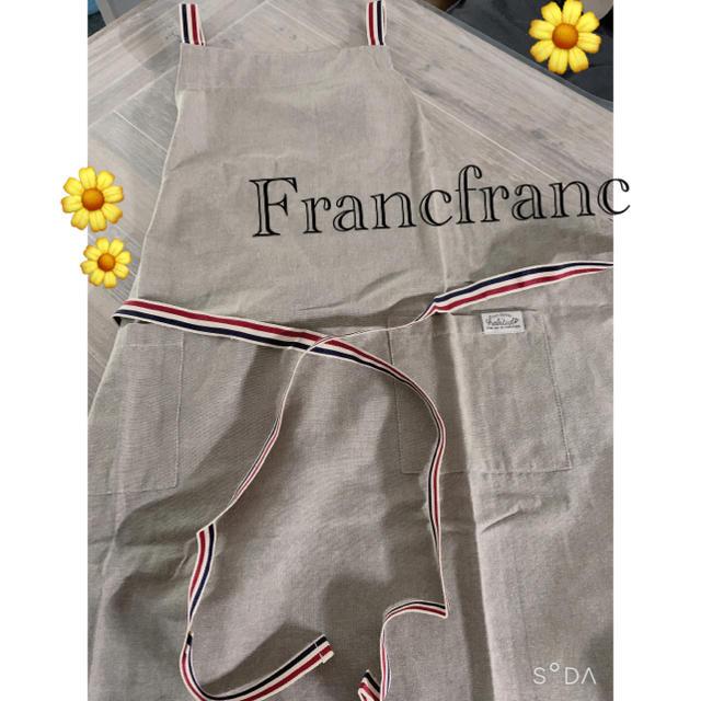 Francfranc(フランフラン)の🌳✨フランフランエプロン✨🌱 インテリア/住まい/日用品のキッチン/食器(収納/キッチン雑貨)の商品写真