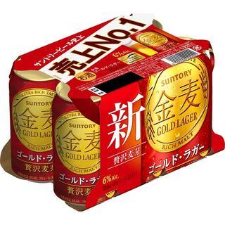サントリー(サントリー)のサントリー【第3のビール】単体4タイブ( 350ml×6×4種)24本1箱セット(ビール)