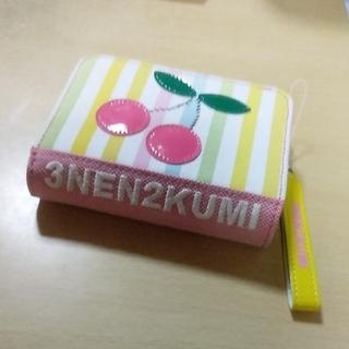 sannnennikumi(3年2組) - ❤新品❤3年2組by SCHOOL BUS折財布