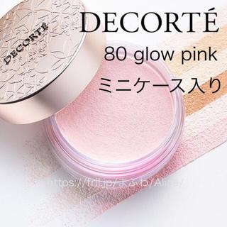 COSME DECORTE - 1.5g ミニケース入り フェイスパウダー 80 コスメデコルテ