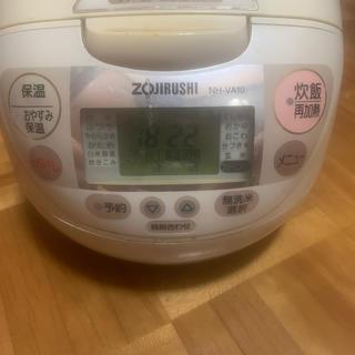 ゾウジルシ(象印)の炊飯器 ZOJIRUSHI 5.5合炊き(炊飯器)