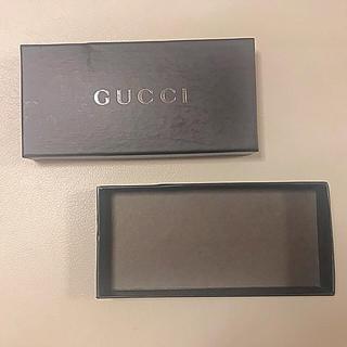 グッチ(Gucci)のGUCCI ギフトボックス 空箱(ラッピング/包装)