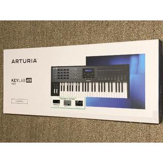 Arturia キーボード・コントローラー KeyLab mkII 49鍵盤(MIDIコントローラー)